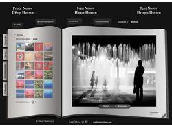 Сайт продажи авторских фотографий
