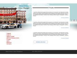 Внутренняя страница для сайта Мини отелей