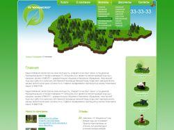 Сайт для компании Югралесхоз