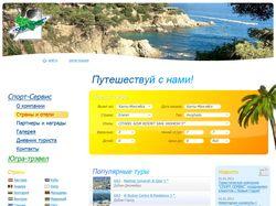 Обновление сайта туристической компании
