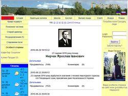 Неофициальный сайт поселка Гвоздец