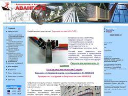 Ac-avangard.ru