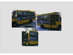 Реклама на рейсовом автобусе интернет провайдера