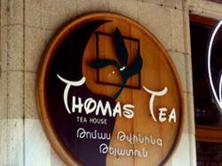 Чайный магазин и его реклама