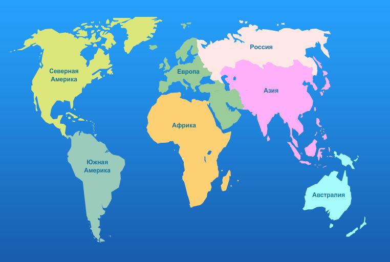 Как нарисовать карту у мира