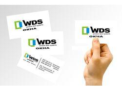 Визитки WDS