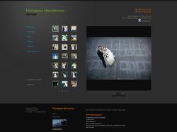 Персональный сайт фотографа