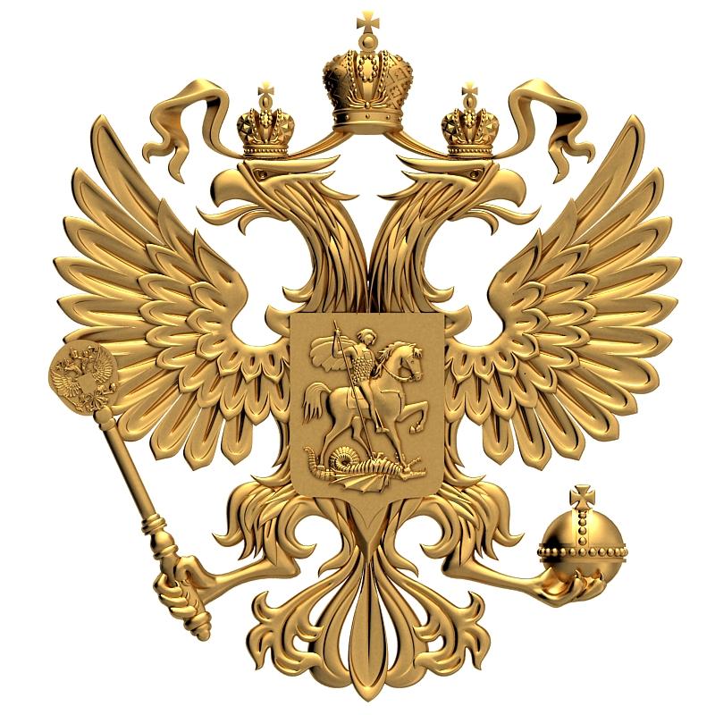 Открытки, анимация картинка герба россии