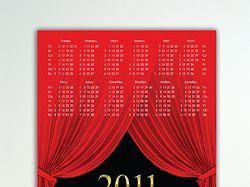 Дизайн календаря для мебельной фабрики MIX