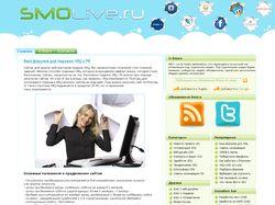 Дизайн блога о SMO
