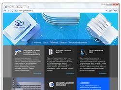 Сайт «ГлобалТелекомСтрой»