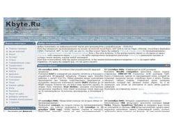 Kbyte.Ru - информационный портал для программистов