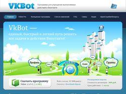 VkBot