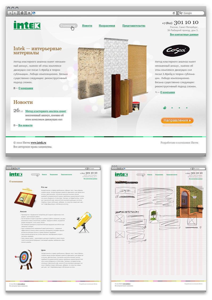 презентация диплом создание сайта