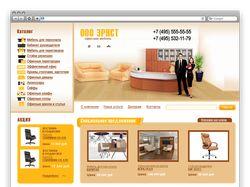 Макет дизайна для мебельного сайта