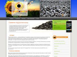 Сайт продающий и предлогающий зёрна подсолнуха