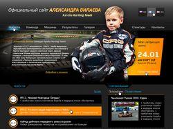 Karelia Karting Team
