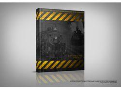 Выпускной фотоальбом - обложка
