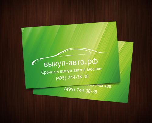 Рисунки для визиток