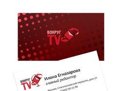 Визитка для проекта «Вокруг ТВ»