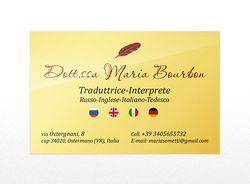 Визитка для переводческих услуг