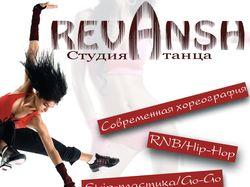 Revansh