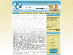 Ветеринарные услуги в Стерлитамаке