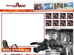 Дизайн сайта композитора Александра Росса