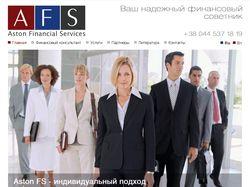 Сайт финансового консультанта