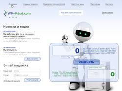 Автоматический сервис ввода/вывода WebMoney