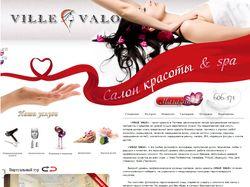 "Салон красоты ""Ville-valo"""