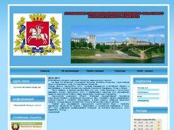 Управление здравоохранения Витебского областного к