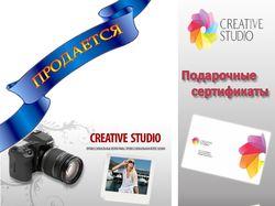 Группа [В]Вконтакте - ФотоСтудия (ПРОДАЕТСЯ)