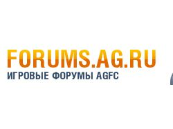 Форумы игрового ресурса