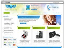 Интернет-магазин безопасного курения Safe-Smoke