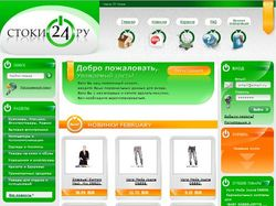 "Интернет-магазин ""stoki24.ru"""