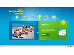 Оптимизация и сайта teremok-anapa.ru