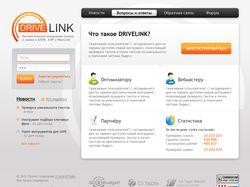 Дизайн интернет сервиса DriveLink