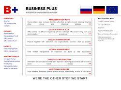 "Сайт-визитка ""Бизнес плюс"". Москва, Россия"