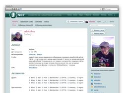 Сообщество web разработчиков Казахстана.