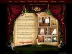 Юника - шторы и текстиль