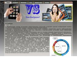 Шаблон CMS Joomla сайта про ipod Nokia N8