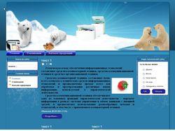 Шаблон CMS Joomla сайта торговца полуфабрикатами