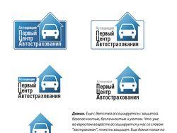 """Логотип Ассоциации """"Первый центр автострахования"""""""