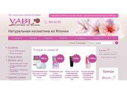 Продвижение интернет магазина тематики Косметика