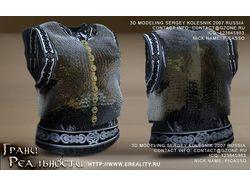 3д модель кольчуги вора  для игрового проекта