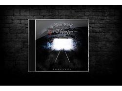"""Обложка CD """"Метро - 103 Маршрут"""""""