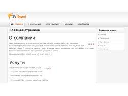 Open-net.kz