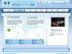 Дизайны сайта