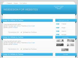 Макет для uCoz сайтов